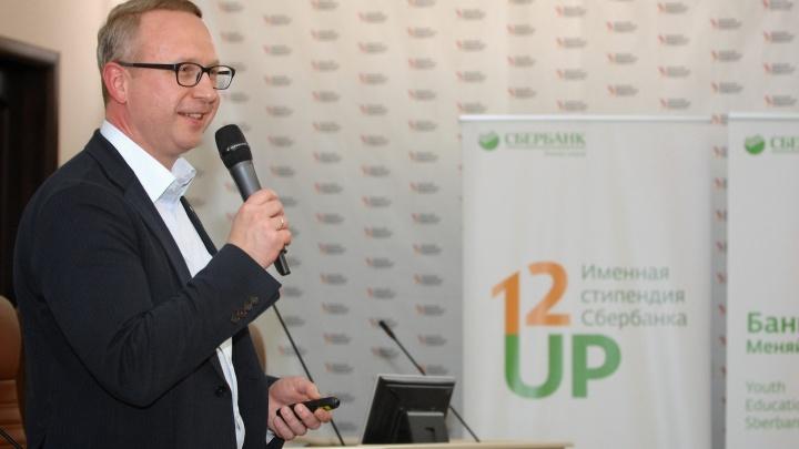 """""""Мир становится цифровым"""": Сбербанк запустил инновационные проекты в сфере IT"""