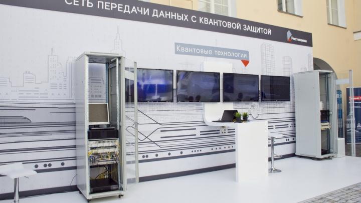 «Ростелеком» и «Росатом» будут вместе развивать цифровую экономику России