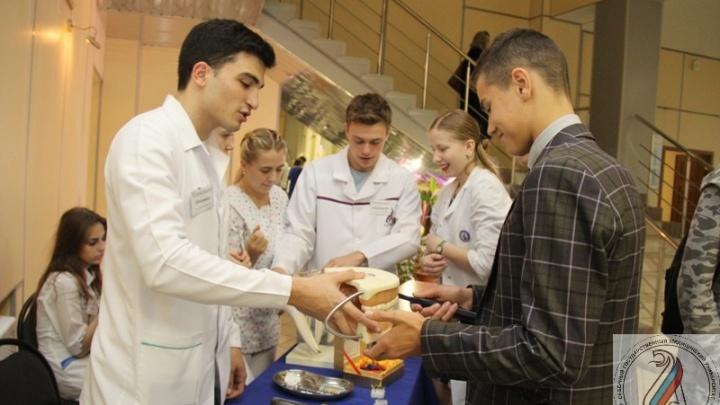 СГМУ приглашает абитуриентов поступить на факультет экономики и управления