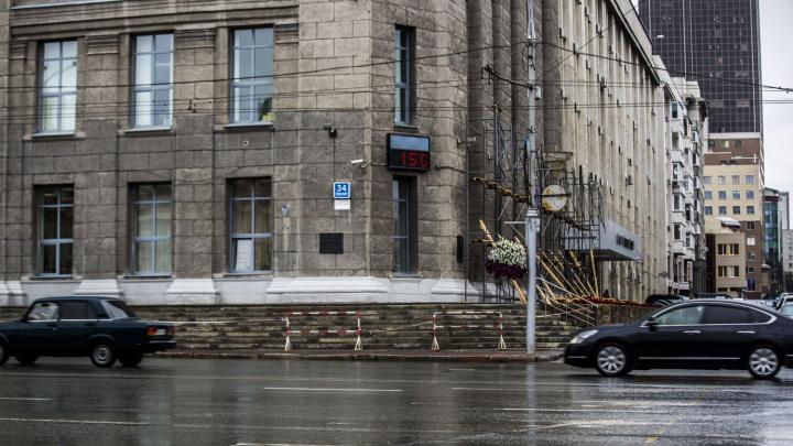 Миллионы за красоту: мэрия назвала стоимость ремонта фасада