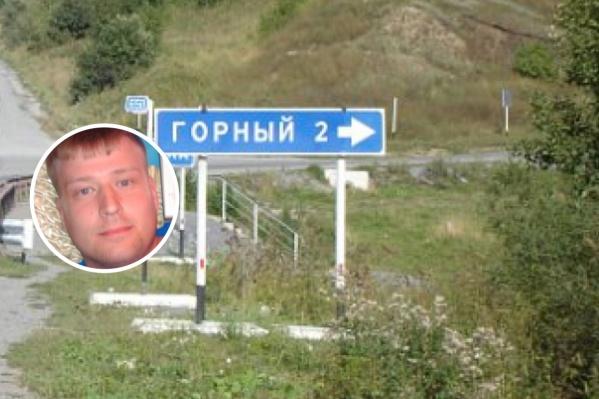 О судьбе попутчиков Олега ничего неизвестно