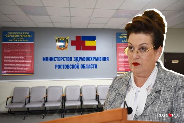 Татьяна Быковская стала министром в 2004 году