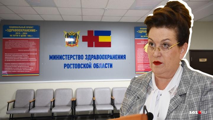 От медсестры до министра: что известно о задержанной главе донского Минздрава