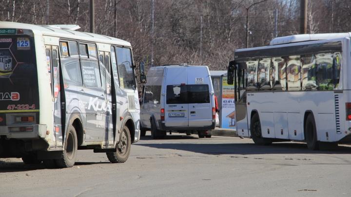 В Северодвинске при выходе из автобуса пенсионерка сломала ногу