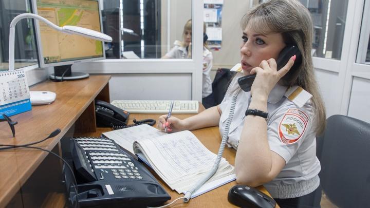 «Полиция, чем можем помочь?»: показываем, кто отвечает на звонки по 02