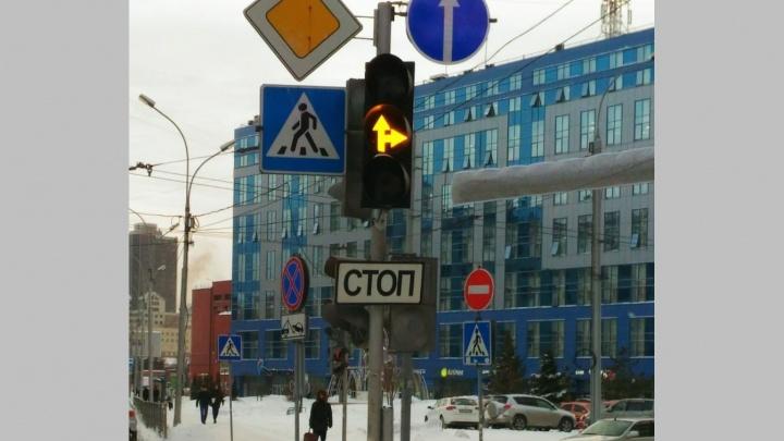 На перекрёстке в центре Новосибирска появились дорожные знаки, противоречащие светофору