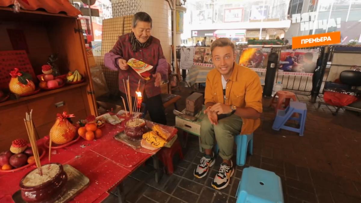 Странные ритуалы пользуются спросом у местных жителей и туристов
