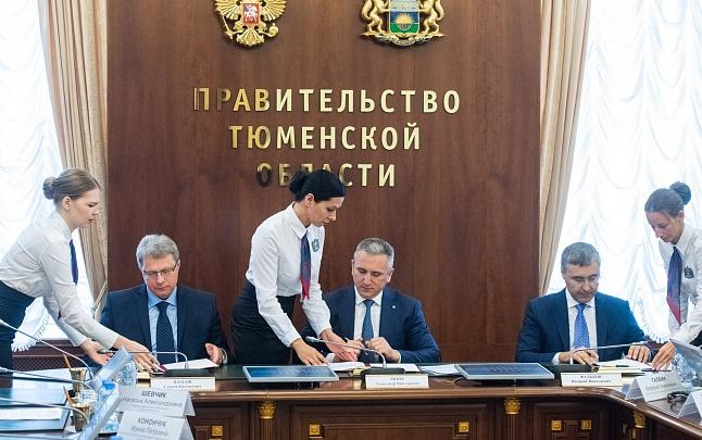 В Тюмени подписали соглашение о развитии научно-образовательного центра мирового уровня