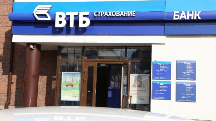 ВТБ Страхование жизни запустила программу «Накопительный фонд +» с бесплатным медсервисом