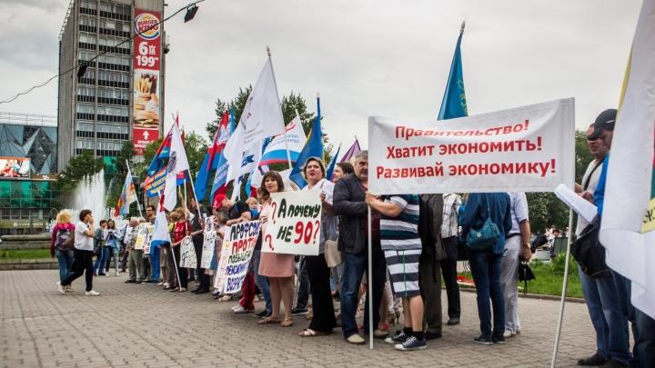 «Почему не в 90?»: новосибирцы устроили пикет против повышения пенсионного возраста