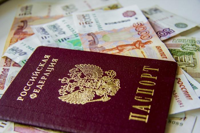 На подключение дома к газу новосибирцы могут взять льготный кредит до 100 тыс. руб.