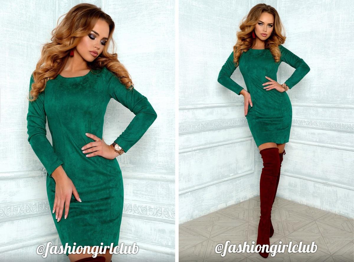 Фотокаталог Fashion Girl: осень — время перезагрузки