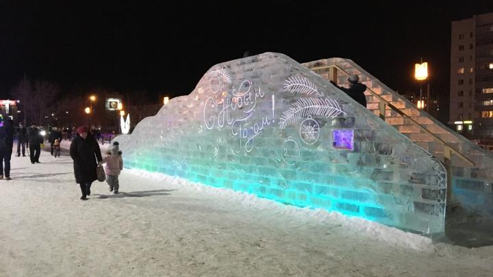 Где в Кургане покататься на коньках, лыжах, тюбингах: обзор стоимости и графиков работы