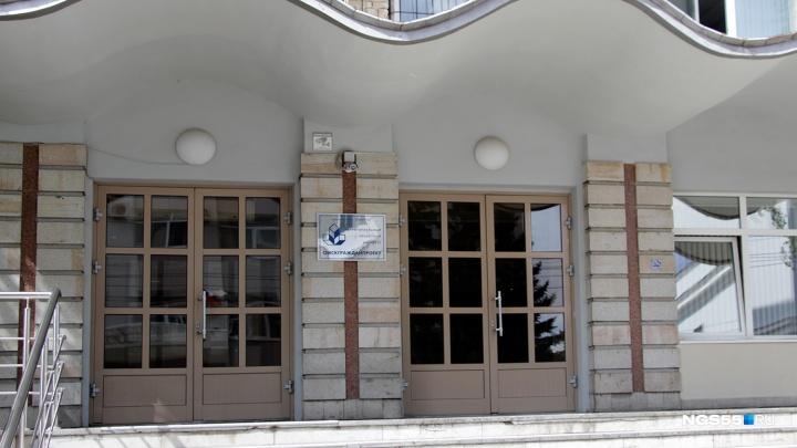Здание «Омскгражданпроекта» раньше положенного освободят от людей в день приезда Путина