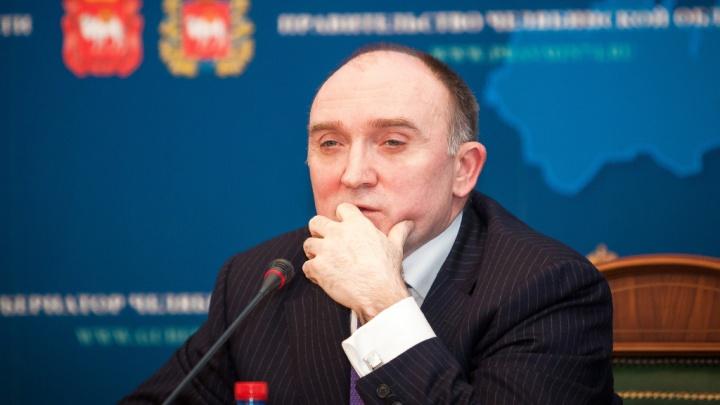 Партбилет из рук Медведева: губернатор Челябинской области вступил в«Единую Россию»