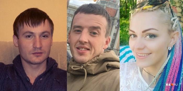 Михаил Фофанов, Денис Квашнин и Елизавета Жучкова