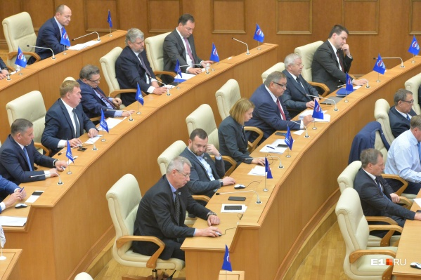 Свердловские депутаты выступили за повышение пенсионного возраста
