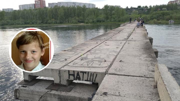 Ушла на прогулку и пропала: в Красноярске снова ищут маленькую девочку