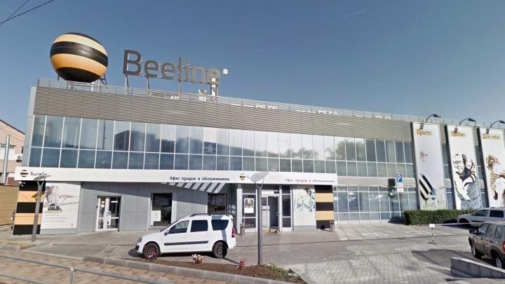 В Самаре хотят снести офис «Билайна» на Московском шоссе