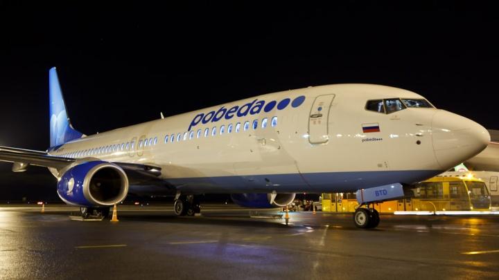 На Енисей по дешёвке: «Победа» откроет рейсы из Новосибирска в Красноярск
