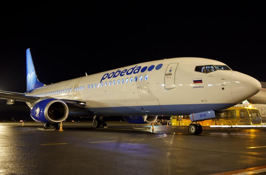 «Победа» предложила летать изКрасноярска вНовосибирск за999 руб.