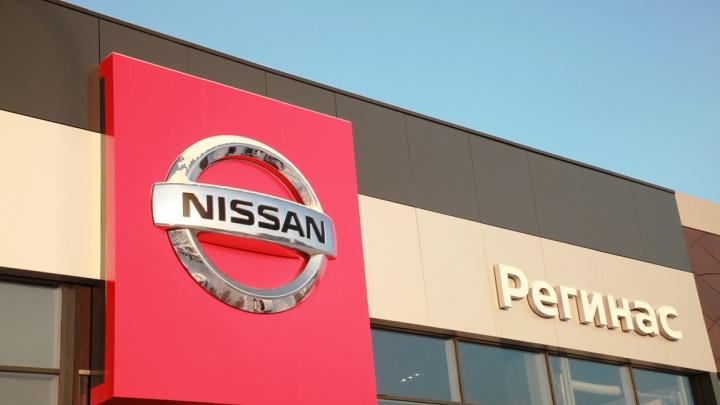 Крупнейший склад Nissan в Екатеринбурге распродадут со скидками до 590 000 рублей и в кредит от 0,1%