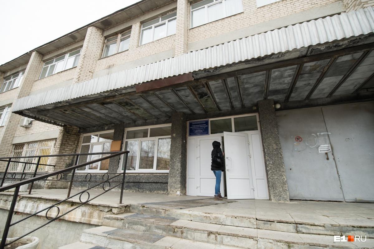 Городская больница в Каменск-Уральском. Трагедия со Светланой — это уже третий несчастный случай при подобных операциях
