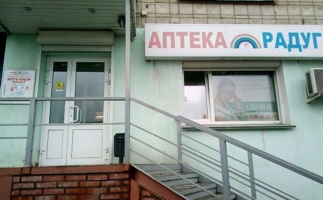 Вооруженное ограбление: двое мужчин в черном ворвались в аптеку в Дзержинском районе