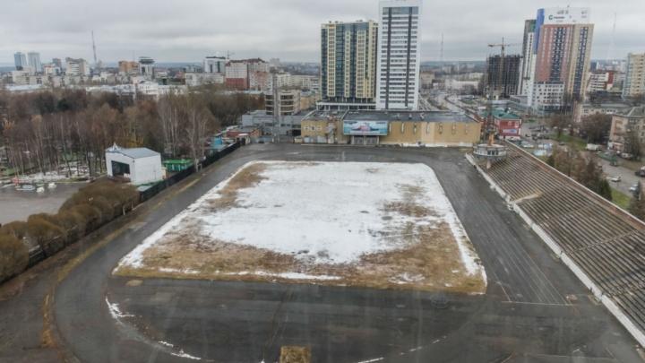 Власти Перми планируют построить универсальный дворец спорта на месте стадиона «Юность»