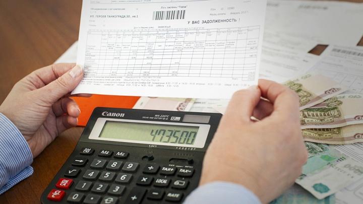 С начала года почти 19 тысяч зауральцев накопили долги за коммунальные услуги
