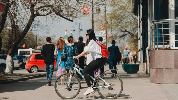 Синоптики рассказали, какая погода будетв Тюмени в праздничные выходные