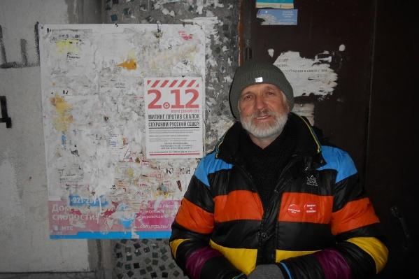 Анатолий Казиханов — 63-летний оппозиционер, участвует во всех антимусорных митингах в Северодвинске