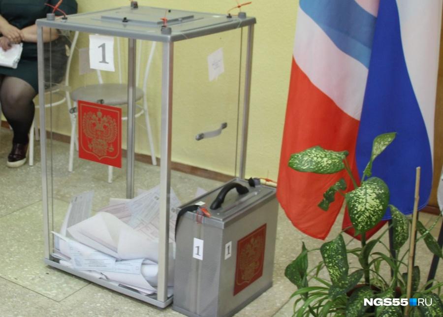Навыборах вОмске будут торговать яйца имолоко