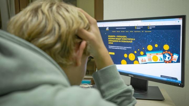 Запретить к распространению: суд признал незаконными сайты группы «Кэшбери»
