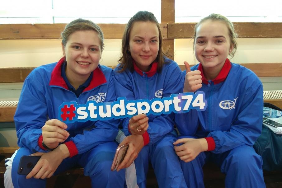 На соревнования в Челябинск приехали студенты из 63 вузов страны