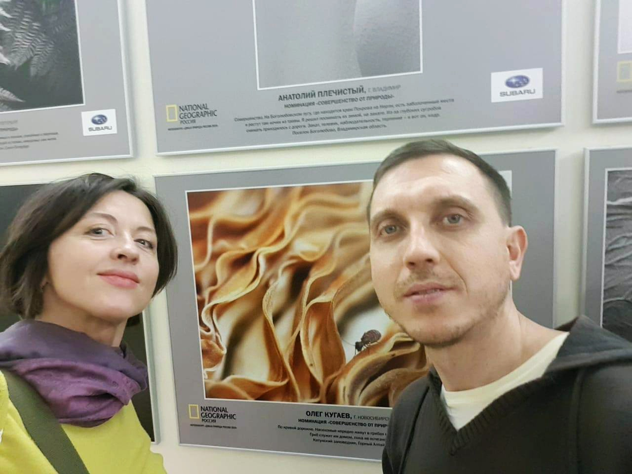 После церемонии награждения в Москве открылась и выставка