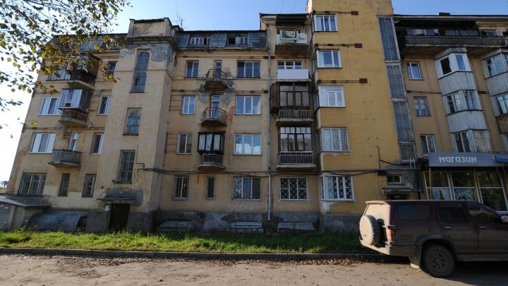 Жители двух тысяч домов в Екатеринбурге должны отремонтировать фасады к ЧМ-2018 за свой счёт