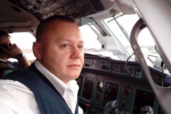 Сергей Гамбарян хотел пойти по стопам отца-лётчика