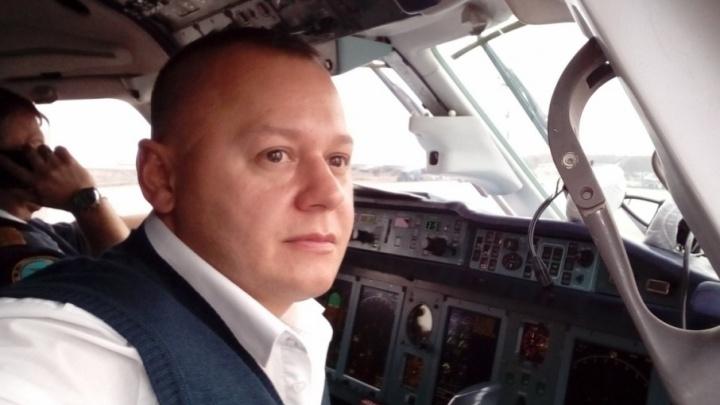 «Хотел стать командиром»: второй пилот разбившегося Ан-148 учился летать в Челябинске