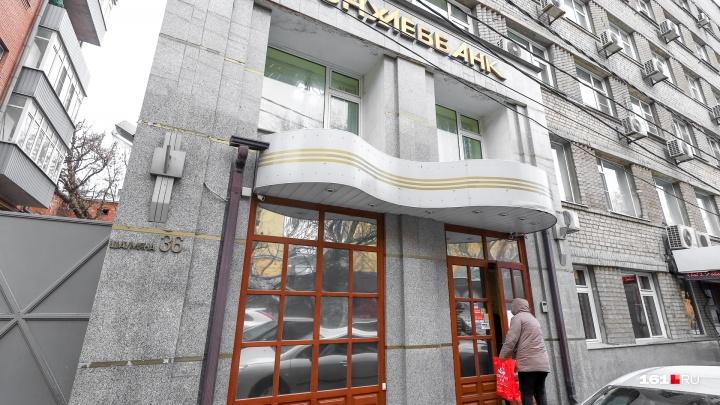 Ростовский банк хотят признать банкротом