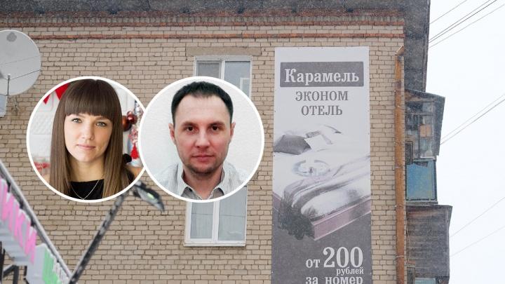«Ребенка забрали, к взрослым не пускают». Близкие пары, пострадавшей в хостеле, приехали в Пермь