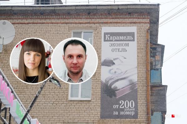 В ЧП пострадала пара из Березников. Их близкие уже приехали в Пермь, чтобы забрать ребенка