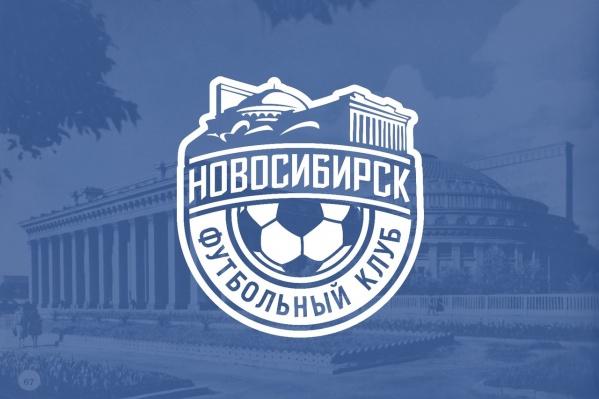 Логотип футбольного клуба украсил оперный театр