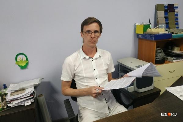 Сергей Щелконогов уверяет, что на его имя тайком зарегистрировали три московские фирмы