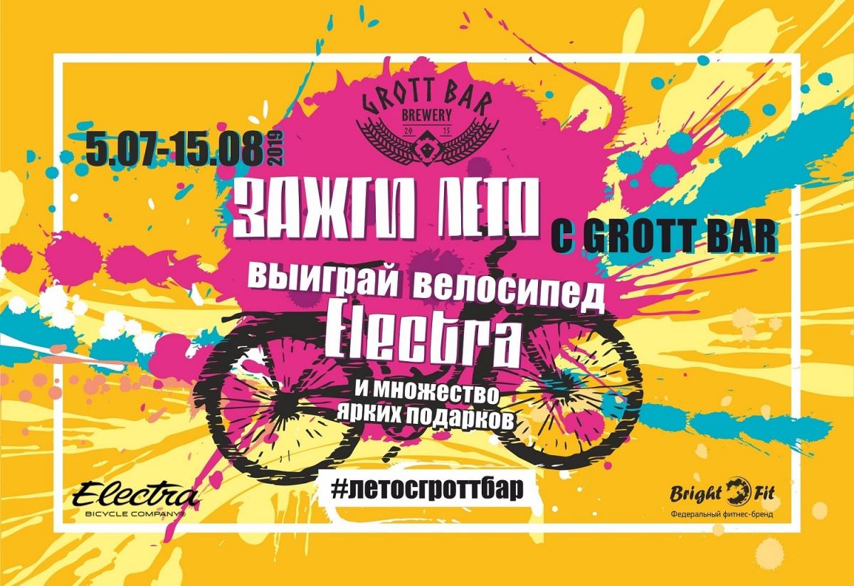 Создатели Grott Bar — о том, чем удивят гостей в новом заведении в сердце Екатеринбурга