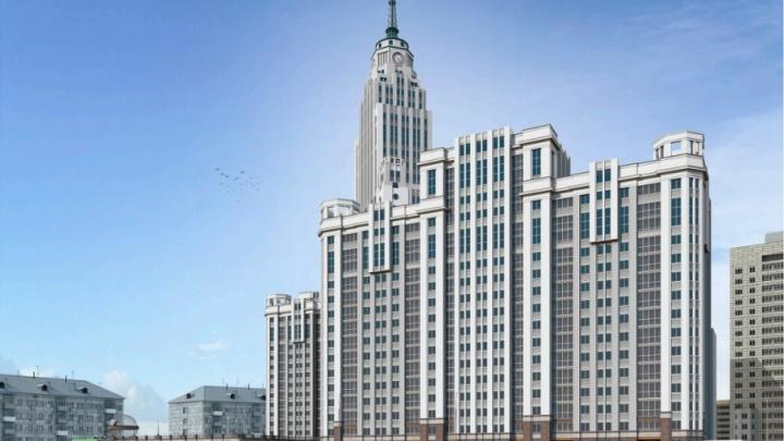 Екатеринбуржцев позвали обсудить строительство 153-метровой башни на Автовокзале