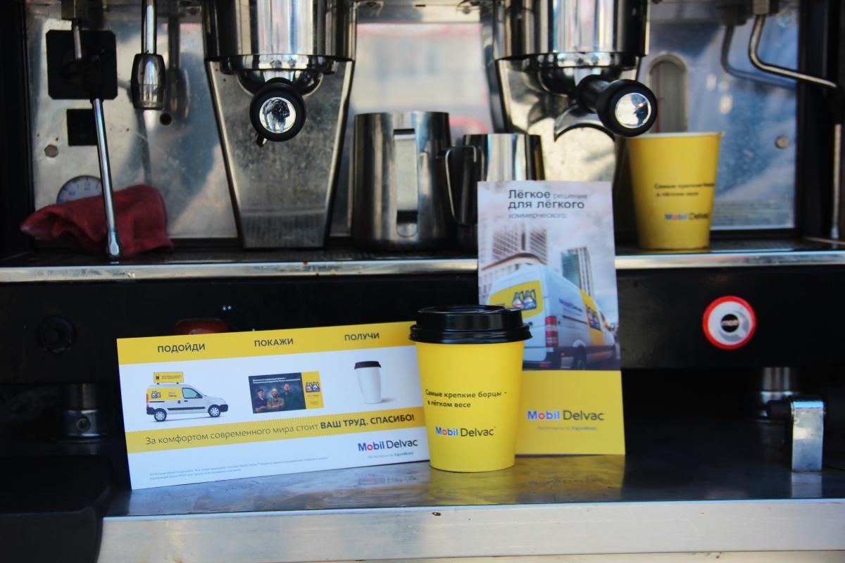 Кофе в благодарность за нелёгкий труд: в Екатеринбурге пройдёт акция «Дни заботы о водителях»