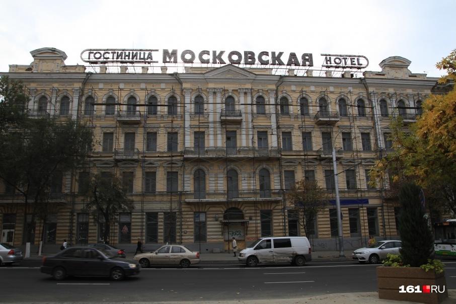 Гостиницу забросили после пожара в 2007 году
