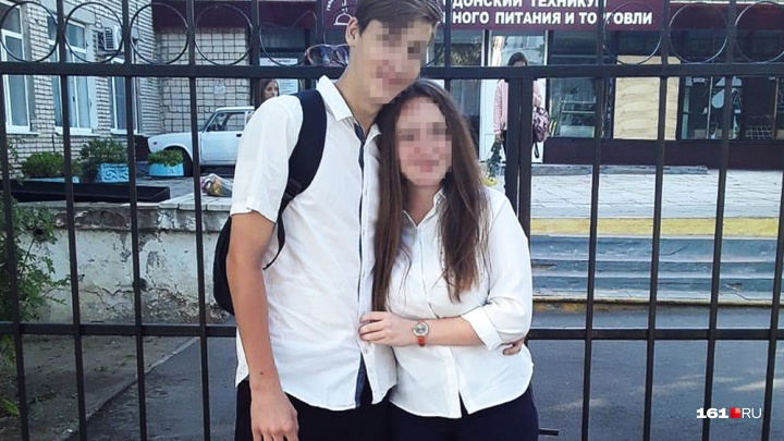 В Ростовской области пропали двое 17-летних подростков