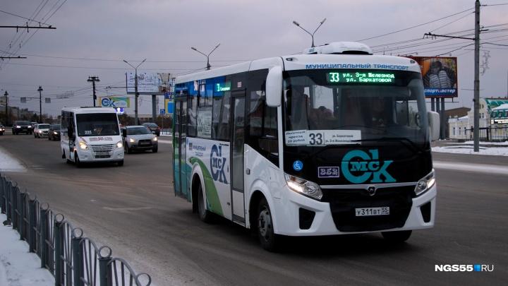 Для омичей создали опрос, на основе которого построят транспортную модель города